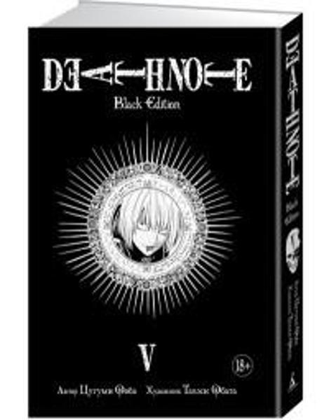 Изображение Death Note. Black Edition. Книга 5