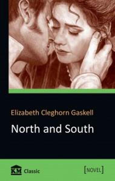 Изображение North and South. (Север и юг)
