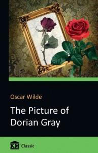 Изображение The Picture of Dorian Gray. Портрет Дориана Грея