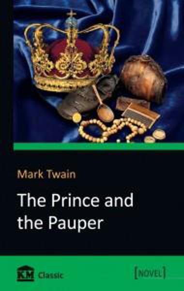Изображение The Prince and the Pauper. Принц и нищий