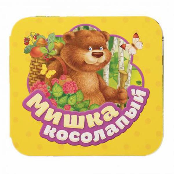 Изображение Мишка косолапый. Книжка-гармошка